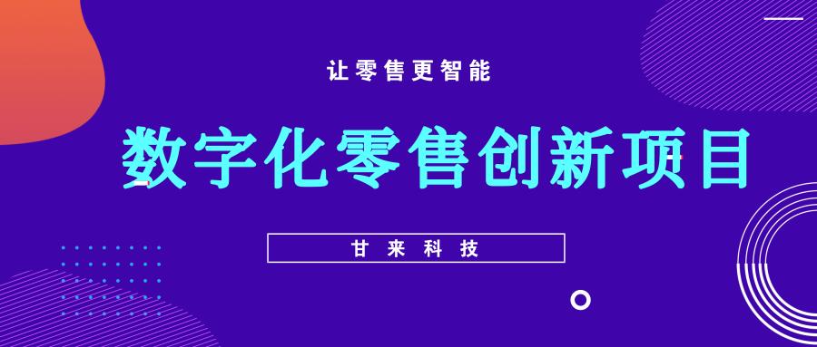 默認標題_公眾號封面首圖_2019.08.29.png